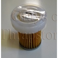 Diesel Fuel Filter (Short)